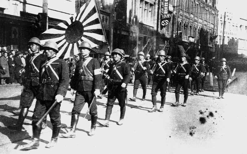 Japan on the Path to World War Two